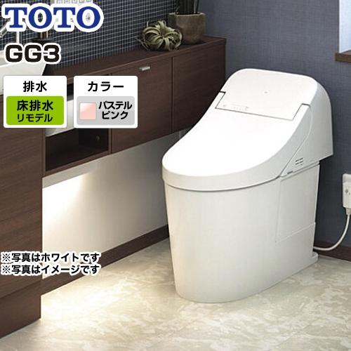 [CES9435M-SR2] TOTO トイレ ウォシュレット一体形便器(タンク式トイレ) リモデル対応 排水心264~540mm GG3タイプ 一般地(流動方式兼用) 手洗いなし パステルピンク リモコン付属 【送料無料】