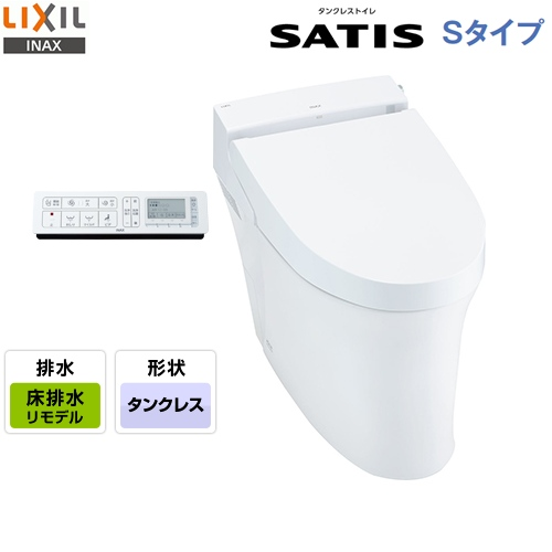 [YBC-S30H-DV-S726H-BW1] LIXIL トイレ サティスSタイプ SR6グレード リトイレ 排水芯200~450mm ECO5 ブースター付 ピュアホワイト 壁リモコン付属 【送料無料】