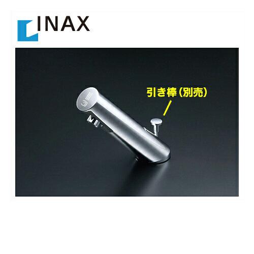 [AM-200TV1] INAX イナックス LIXIL リクシル 洗面水栓 ワンホールタイプ 蛇口 オートマージュA サーモスタット付自動水栓 節水泡沫 AC100V仕様 洗面台 洗面所 水栓 蛇口 ポップアップ式 おしゃれ