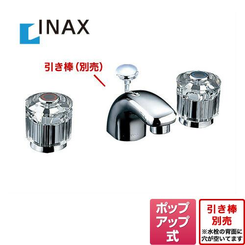 [LF-231B-GL] INAX イナックス LIXIL リクシル 洗面水栓 スリーホール(コンビネーションタイプ) 蛇口 2ハンドル 混合水栓 ポップアップ式 洗面 水栓 洗面台 洗面所 混合水栓 蛇口 おしゃれ