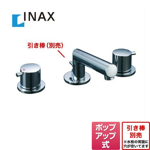 イナックス LIXIL 混合水栓 洗面 洗面台 スリーホール(コンビネーションタイプ) 水栓 リクシル 蛇口 混合水栓 蛇口 洗面所 ポップアップ式 おしゃれ INAX 2ハンドル 洗面水栓 eモダン [LF-E130B]