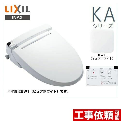 [CW-KA23-BW1]INAX 温水洗浄便座 KAシリーズ シャワートイレ 大型共用便座 貯湯式0.67L ウォシュレット 壁リモコン付属(レバー洗浄タイプ) ピュアホワイト