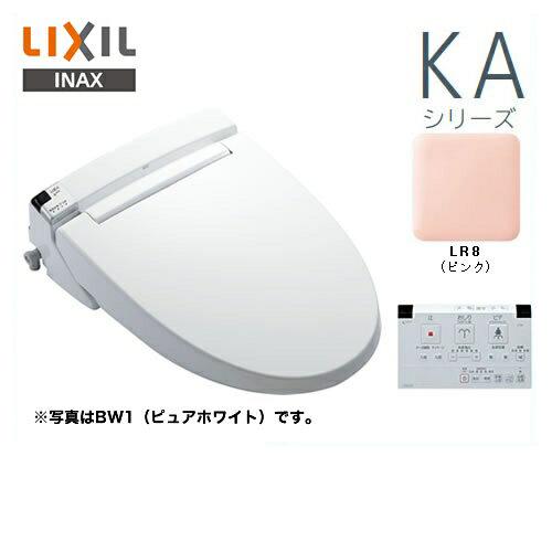 [CW-KA23QA-LR8]INAX 温水洗浄便座 KAシリーズ シャワートイレ 大型共用便座 貯湯式0.67L 密閉式便器用 フルオート便器洗浄あり(男子小洗浄なし) ウォシュレット 壁リモコン付属 ピンク