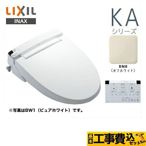 無料3年保証付き 温水洗浄便座 CW-KA23QB-BN8 リフォーム認定商品 工事費込セット 日本 商品 売却 基本工事 貯湯式0.67L 大型共用便座 壁リモコン付属 シャワートイレ オフホワイト KAシリーズ LIXIL
