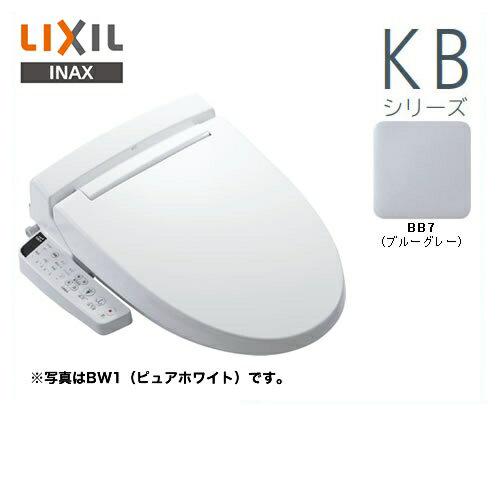[CW-KB23-BB7]INAX 温水洗浄便座 KBシリーズ シャワートイレ 大型共用便座 貯湯式0.67L ウォシュレット ブルーグレー