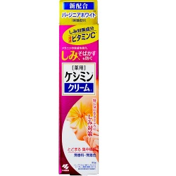 感謝価格 ケシミンクリーム d 30g 小林製薬ケシミンクリーム 本物 定形外配送可