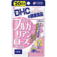 体や息などのニオイが気になる方 定形外配送可 DHC 卓出 定番キャンバス 20日分 香るブルガリアンローズカプセル