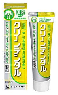気になる歯周病と口臭の予防に 定形外対応のみ クリーンデンタル 100g 口臭ケア 舗 定番の人気シリーズPOINT(ポイント)入荷 医薬部外品