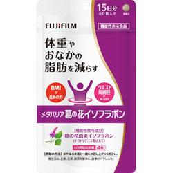 体重やおなかの脂肪を減らす 高級な 定形外配送対応 メタバリア葛の花イソフラボン 15日分 新作入荷 60粒
