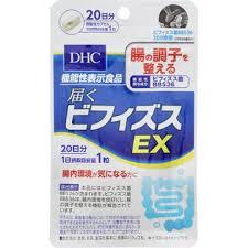 好調な腸内環境をキープしたい 定形外配送可 レビューを書けば送料当店負担 20日分 DHC届くビフィズスEX 新商品!新型
