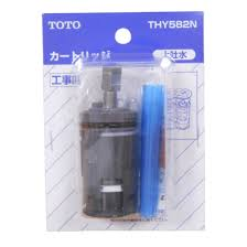 TOTO製シングルレバーカートリッジです OUTLET SALE 定形外配送可 人気 TOTO バルブ部 THY582N