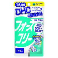 大注目 DHC フォースコリー 定形外配送可 15日分 正規激安