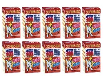 【送料無料】コンドロビーEX|150錠×10個セット|第3類医薬品|ゼリア新薬|コンドロイチン配合