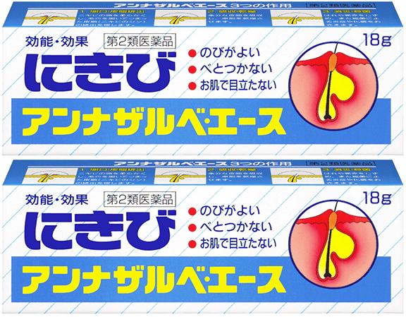 ご予約品 送料無料 アンナザルベ エース 第2類医薬品 18g×2個セット 選択 エスエス製薬