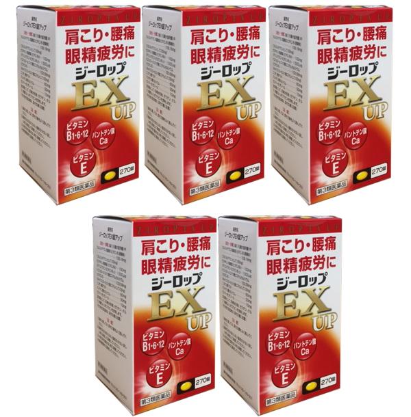 【送料無料】 ジーロップEXアップ|270錠入×5個セット|第3類医薬品|福地製薬|肩こり・腰痛・眼精疲労に