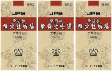 【送料無料】JPS 柴胡加竜骨牡蛎湯エキス錠N 260錠×3個セット|第2類医薬品|JPS製薬|ジェーピーエス製薬