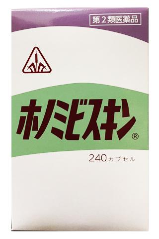 【送料無料】ホノミビスキン 240カプセル|第2類医薬品|剤盛堂薬品|蓄膿症|ホノミビスキン