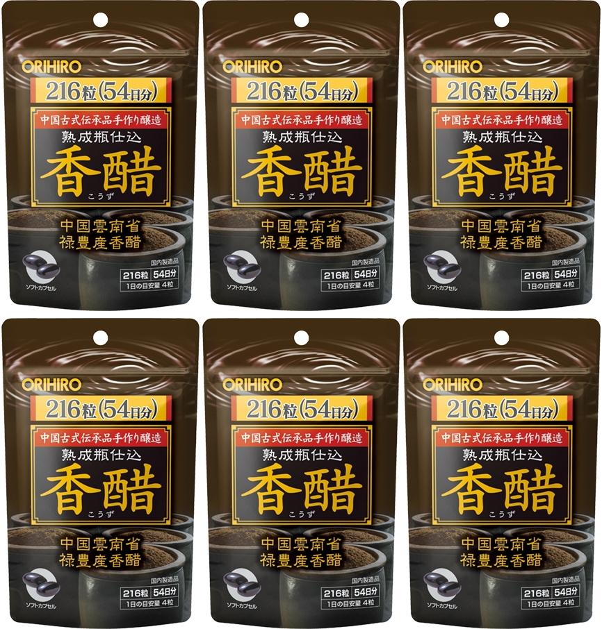 送料無料メール便発送 送料無料 通販 オリヒロ 香醋カプセル 216粒入 こうず ×6個セット 54日分 香酢 タイムセール