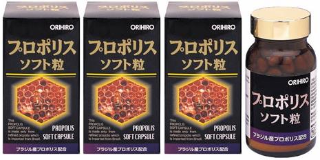 プロポリスソフト粒|120粒×3個セット|オリヒロ|アミノ酸、ビタミン、ミネラル・フラボノイド含有