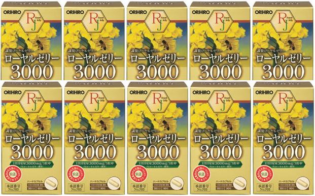【送料無料】オリヒロ ローヤルゼリー3000|90粒入×10個セット