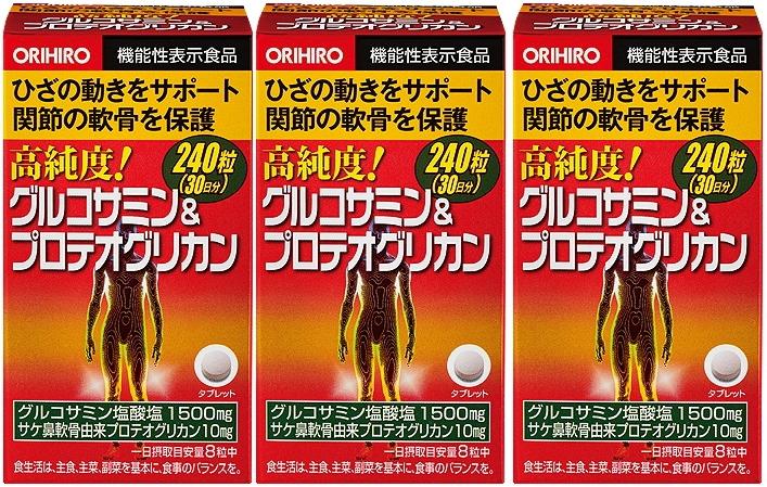 送料無料 再再販 激安通販専門店 高純度グルコサミン プロテオグリカン 240粒 オリヒロ ×3個セット