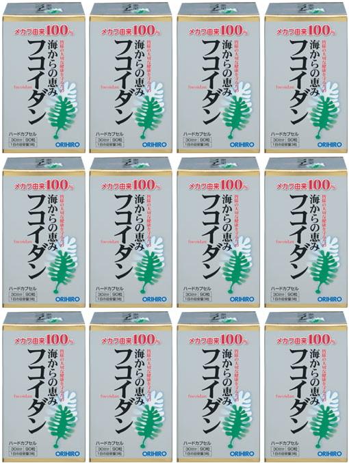 【送料無料】フコイダン|オリヒロ|90粒入(30日分)×12個セット|メカブから抽出・精製