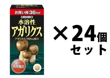 【大口注文】水溶性アガリクス オリヒロ 432粒入×24個セット