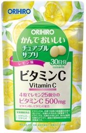 送料無料メール便発送 送料無料 かんでおいしいチュアブルサプリ ビタミンC 品質保証 120粒入 オリヒロ 誕生日/お祝い 30日分