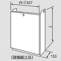 ノーリツ 配管カバーH33-K 1000