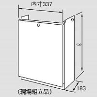 ノーリツ 配管カバーH34-K 1200