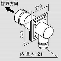 FF-9トップA-1 100型 給排気トップ ノーリツ 100型 給排気トップ FF-9トップA-1 0704515, イベント子供服 ポップ&コーン:4d2f6c5a --- sunward.msk.ru