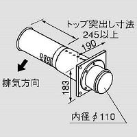 ノーリツ FF-16トップ 300型