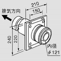 FF-120トップ 200型   ノーリツ 給排気トップ 0700243