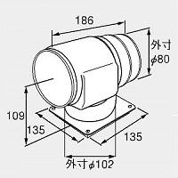 ノーリツ 排気アダプタH80L
