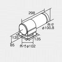 ノーリツ 取替え排気アダプターTB-H100L