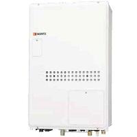 ノーリツ ガス温水暖房付給湯器 セール商品 予約販売品 高温水供給式 PS扉内上方排気延長形 GQH-2443AWX3H-H-DX BL 24号