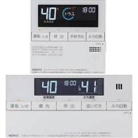 至高 ノーリツ 浴室用台所用リモコンセット 安値 0709510 T RC-J101 マルチセット