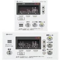 RC-8001Pマルチセット(T) 給湯器同時購入商品