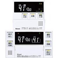 MBC-220V(A)-HOL