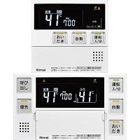 リンナイ 浴室用台所用リモコンセット 情熱セール MBC-240V 定番スタイル 26-7361