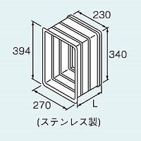 リンナイ 激安 激安特価 秀逸 送料無料 ユニットバススリーブ L=300mm UBS-300 20-2786