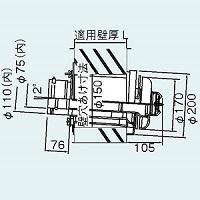リンナイ TFW-110×75C-200C(K)