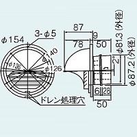 リンナイ ベンドトップ 80パイ 吹出角度0° 割引 TZ-FBC-80S 売れ筋ランキング 21-1148