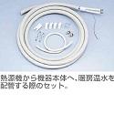 リンナイ MSOT-014-15