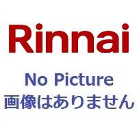 リンナイ ユニットバス貫通金具 24-2658 A UF-110LPP 日本最大級の品揃え アイテム勢ぞろい