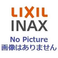 LIXIL INAX 送料無料でお届けします シャワートイレ付補高便座 お得 KAシリーズ 50mmタイプ CWA-250KA22B