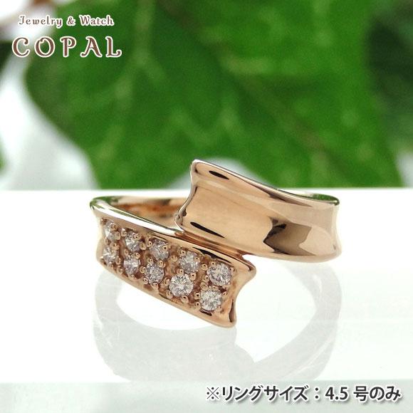 K18PGダイヤピンキーリング<K18ピンクゴールド・ダイヤモンド0.16ct>【小指】【指輪】【送料無料】※北海道・沖縄・離島を除く