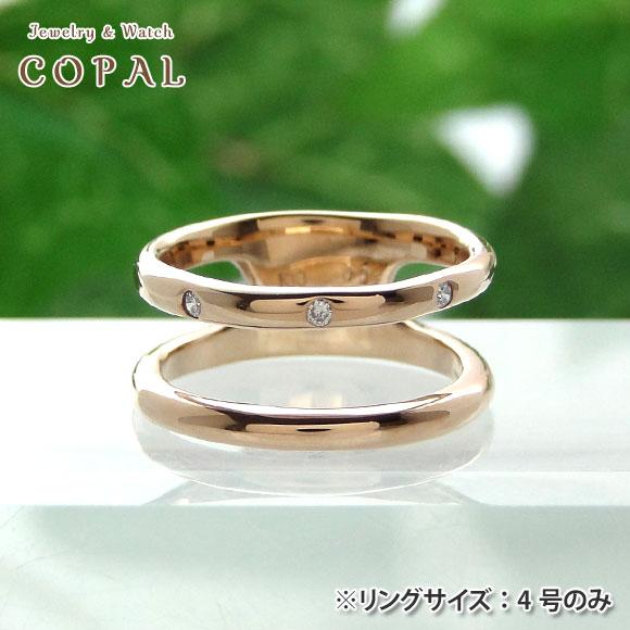 K18PGダイヤピンキーリング<K18ピンクゴールド・ダイヤモンド0.03ct>【小指】【指輪】【送料無料】