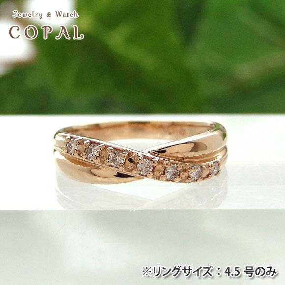 K18PGダイヤピンキーリング<K18ピンクゴールド・ダイヤモンド0.1ct>【小指】【指輪】【送料無料】