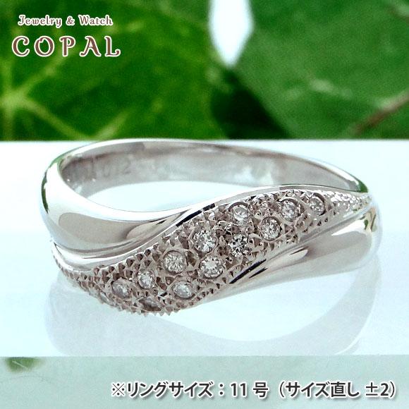 Ptダイヤリング<プラチナ・ダイヤモンド0.12ct>【指輪】【送料無料】